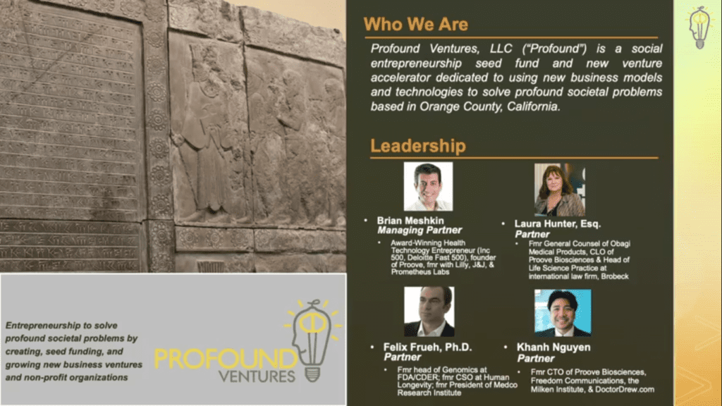 Who We Are - Profound Ventures